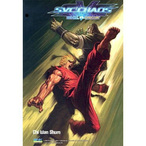 SNK Vs. Capcom: SVC Chaos Volume 2 (Svc Chaos: Snk Vs. Capcom) (v. 2)