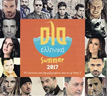 Ola Ellinika Summer 2017 (40 Greek Hit Songs mixed by DJ Harry V)