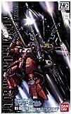 HG 1/144 MS-06R High Mobility Type Zaku (Mobile Suit Gundam Thunderbolt)