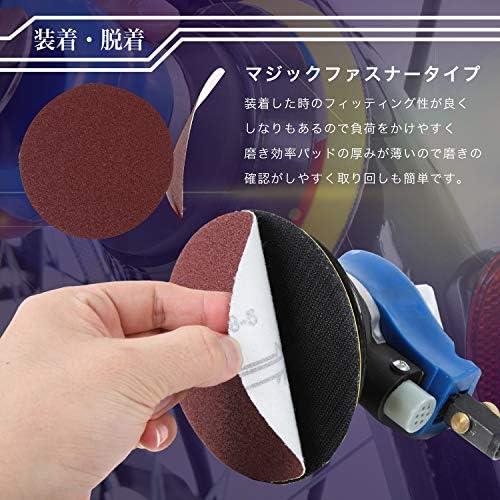 [スポンサー プロダクト](スリーボックス) サンド マジックペーパー ダブルアクション ディスクサンダー 用 100枚 セット (#320)