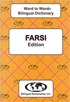 English-Farsi & Farsi-English Word-to-Word Dictionary (suitable for exams)