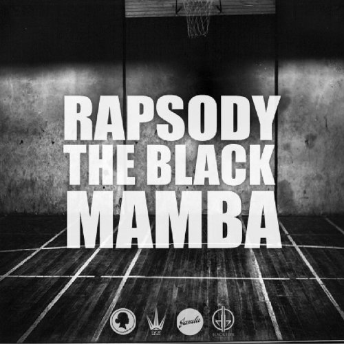 The Black Mamba [Explicit]