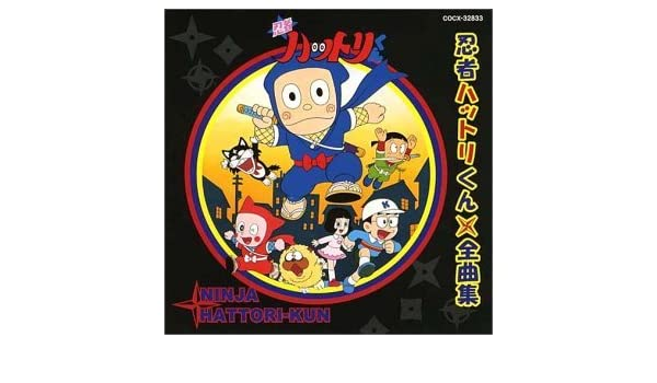 Soundtrack - Ninja Hattori Kun Song by Soundtrack - Amazon ...