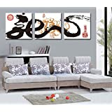 Spirit Up Art Large Chinese Symbol of Dragon Painting on Canvas Print Stretched and Framed,Ready to Hang, Modern Home Decorations Wall Art set of 3 Each is 50*50cm #D07-308