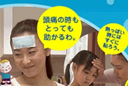 Sirogane Japanese Cooling Gel Pads 10 hours (16 Sheets)