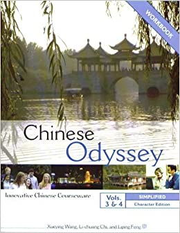 Book Chinese Odyssey 3 & 4: Innovative Chinese Courseware - Workbook (Simplified Character) by Xueying Wang (2008-01-01)