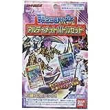 カードダスEX デジタルモンスター カードゲーム アルティメットバトルセット X-進化ボックス