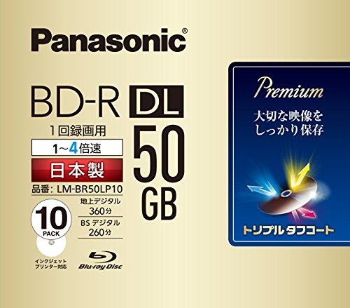 Panasonic Blu-ray BD-R Recordable DL Disk | 50GB 4x Speed | 10 Pack Ink-jet Printable by Panasonic