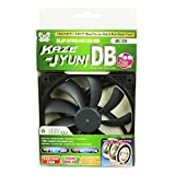 Scythe SY1225DB12L Slip Stream 120DB 120mm Case Fan 800 RPM