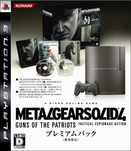 Playstation 3 Console 40gb Metal Gear Solid 4 Guns of the Patriots Hagane Premium Edition (Japan Import)