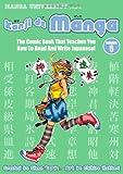 Kanji de Manga Volume 5: the Comic Book That Teaches You How to Read and Write Japanese!, Glenn Kardy, Chihiro Hattori, 4921205108