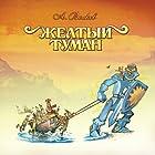Zheltyj tuman [Yellow Fog] Audiobook by Aleksandr Volkov Narrated by Mikhail Berezin
