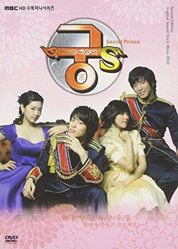 「宮SSecret Prince」ビジュアル・オリジナル・サウンドトラックDVDの商品画像