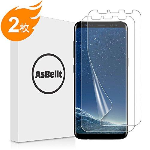 展示会暗殺者破壊Galaxy S8 フィルム AsBellt 全面保護 貼り直し可 スムースタッチ 気泡なし ケースと併用できる 99%高透過率 TPU素材 Samsung Galaxy S8 対応 透明ケース付き 5.8 インチ (2枚)