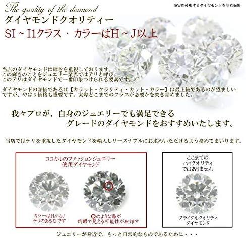 パール ピアス K10 ピンクゴールド チェーンピアス アメリカンピアス 淡水 パール 日本製
