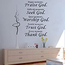 Wall Vinyl Decal Quote Sign Christian Praise God DIY Art Sticker Home Wall Decor