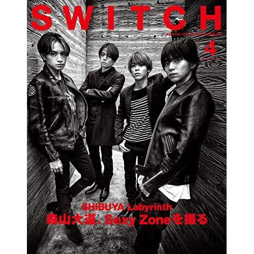 SWITCH Vol.39 No.4 表紙画像