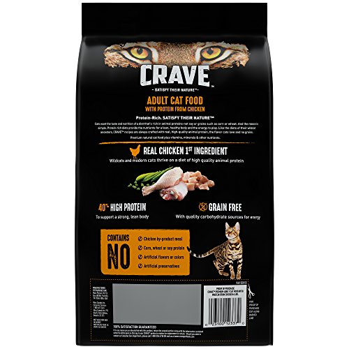 CRAVE Grain Free High Protein Dry Cat Food 3