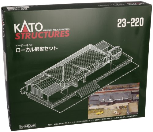 Kato N Scale Unitrack Rural Station Set