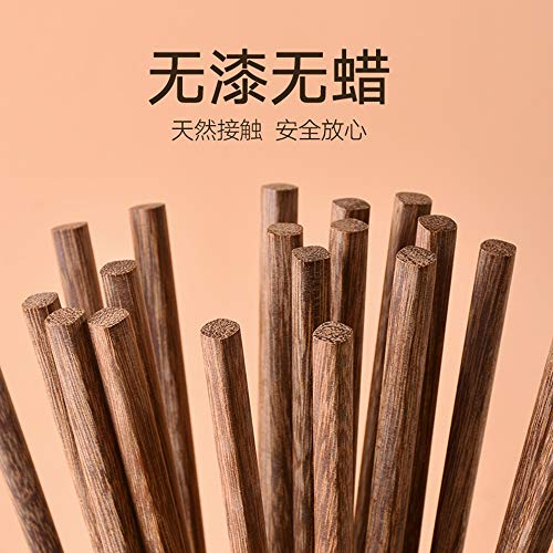 Chinese Natural Wenge Chopsticks Domestic Paint-Free Wax-Free Wooden Chopsticks Solid Wood Tableware 10-Pairs Family Set by yuan sen tai (Image #2)