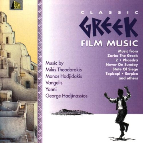 Classic Greek Film Music                                                                                                                                                                                                                                                    <span class=