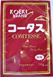 Trade Torkoal curry roux in spicy 1kg