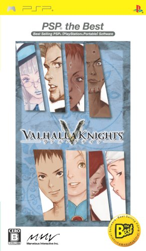 Amazon Com Valhalla Knights Psp The Best Japan Import Video Games