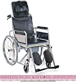 MCP Jindal Folding Steel Wheelchair (Reclining Premium)