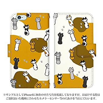 6453e73c88 Amazon | arrows M04 PREMIUM 手帳型 ケース [デザイン:9.ねこけし-三毛 ...