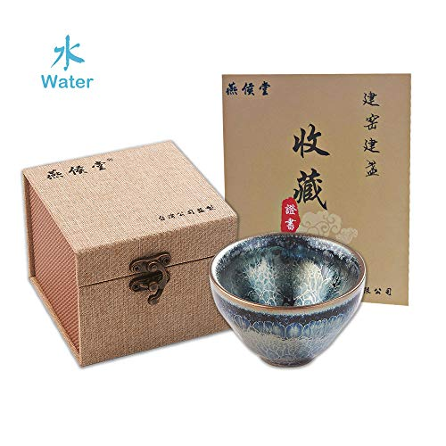 Yan Hou Tang - Water JianZhan Tenmoku Tianmu Royal Sole Tea Cup Bowl 45ml 1.6oz - Blue Indigo Dragon Scales Pattern Chinese 5 Elements Crafts Designer Collection Ceremony Handcrafted Glorious Change ()