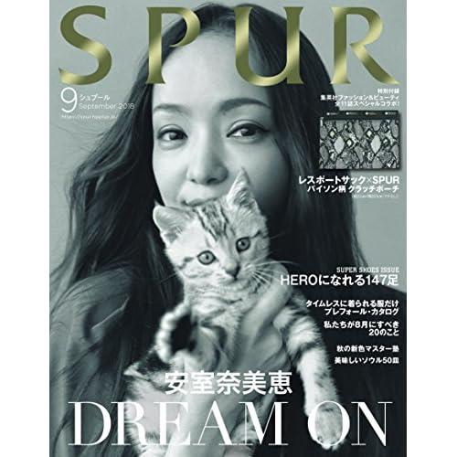 SPUR 2018年9月号 画像