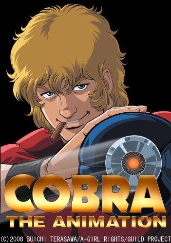 COBRA THE ANIMATION ザ・サイコガン 第2話