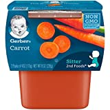 Gerber 2nd Foods Carrots, 4 Ounce Tubs, 2 Count (Pack of 8)