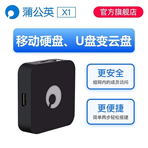 t:mon Dandelion X1 Bypass Network Cloud Becomes Removable Hard Disk Cartridge NAS Cloud Remote Network Router PLC LAN Remote Debugging Personal Cloud Storage Disk Storage Home Network NAS