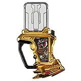 Bandai Kamen Rider EX-Aid DX Gashapon Sound Rider Gashat 03 Drago Knight Hunter Z (Gold Version) (japan import)