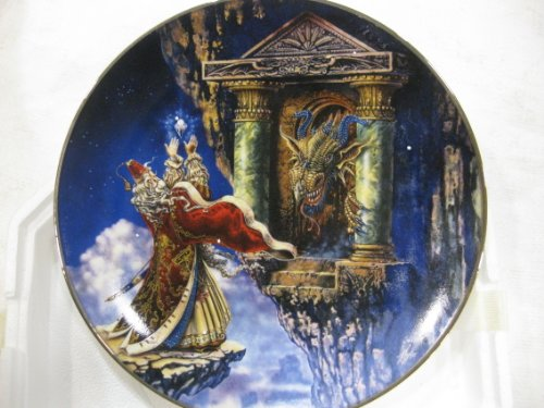 (Dragon Offering Collectible Plate by Myles Pinkney from The Franklin Mint Heirloom Recommendation Royal Dalton Limited Edition Fine Bone China Plate Number RA9761)