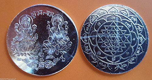 Sri Mahalaxmi Ganesh yantra, sri laxmi ganesh puja yantra, sri yantra, sri lakshmi ganesh coin, silver toned Coin – Energized yantra, Diwali Puja Coin…