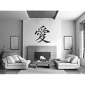 HUANYI Chinese Love Symbol Wall Art, Oriental Style, Vinyl Decal Sticker