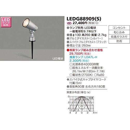 東芝(TOSHIBA)  LEDガーデンライト門柱灯 (LEDランプ別売り) LEDG88909(S) B00KYD57FG 14460