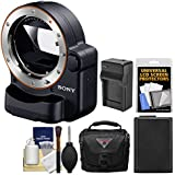 Sony Alpha LA-EA4 Adapter (Attach A-mount Lenses to E-mount Full Frame Camera) with TMT with Case + NP-FW50 Battery & Charger + Kit