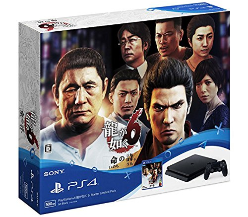 PlayStation4本体 龍が如く6 Starter Limited Pack