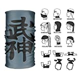 Fisbexy Bujinkan Characters Scarf Outdoor Multifunctional Elastic Seamless Scarf Sport Headwear,UV Resistence Performance Moisture Wicking Microfiber for Running, Yoga, Hiking, Travel