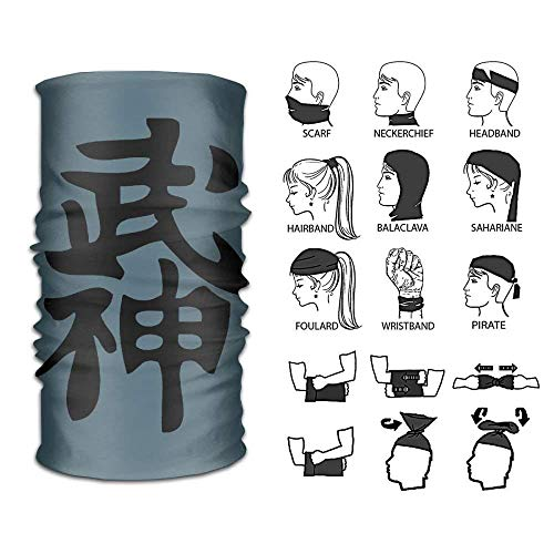 Fisbexy Bujinkan Characters Scarf Outdoor Multifunctional Elastic Seamless Scarf Sport Headwear,UV Resistence Performance Moisture Wicking Microfiber for Running, Yoga, Hiking, Travel by Fisbexy