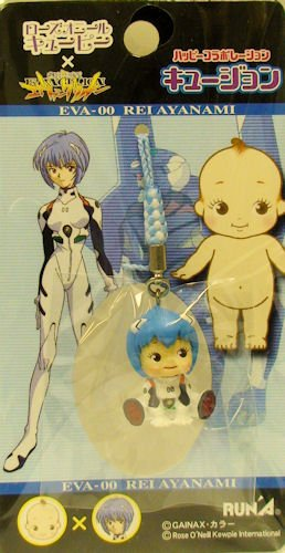 Evangelion Mini Figure - Official Runa Evangelion Kewpie Mascot Mini Figure with Loop - 1.5