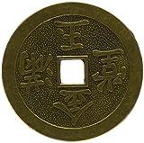 Oriental Furniture Single Round Coin