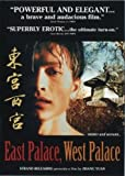 love on the edge dvd - East Palace West Palace