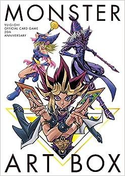 YU-GI-OH! OCG 20th ANNIVERSARY MONSTER ART BOX (愛蔵版コミックス) (日本語) コミック (紙) – 2019/11/20