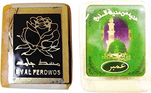 Islamic Fragrance Perfume Natural Organic product image