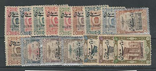 Middle East, Postage Stamp, Q19-Q34 Mint LH, 1915, DKZ