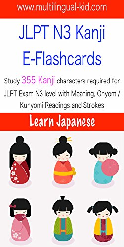 Japanese JLPT N3 Kanji E-Flashcards